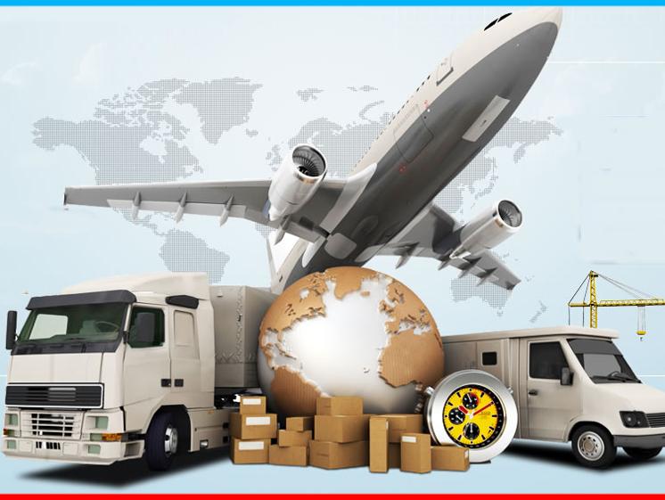 About Us I Seychelles International Cargo LLC I